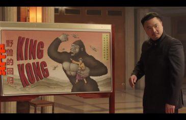 [SERIE] KIM KONG