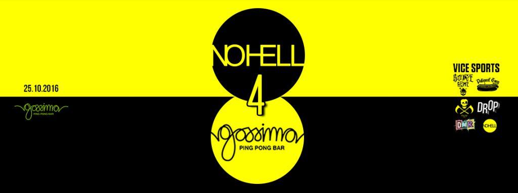 NOHELL
