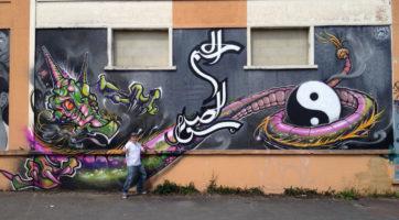 SANE 2 | De peinture et d'encre